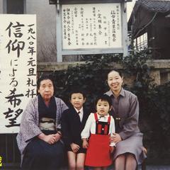 Matsushita at age 76