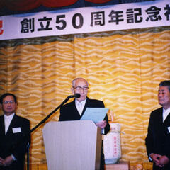 Sakari Momoi at age 104, while speaking at the ceremony of 50th anniversary of the school, in which he worked as a teacher.