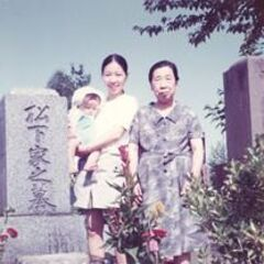 Matsushita at age 70