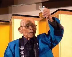 Tanekichi Onishi