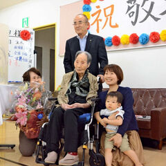 Nakachi at the age of 114