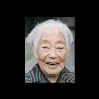 Nabi Tajima at 100.