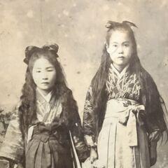 Nakachi (left) in 1911 when she entered elementary school.
