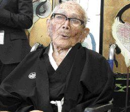 Kameni Nakamura