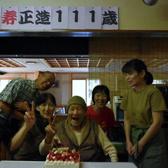 Masazo Nonaka on his 111th birthday.