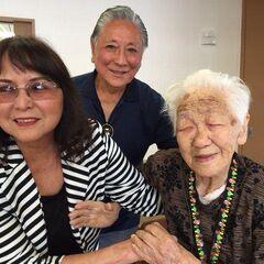Kane Tanaka at the age of 113.