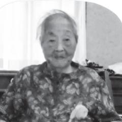 Mina Kitagawa at age 113