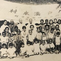 Nakachi (the left edge of the last row) in 1945, after the end of theWorld War II.
