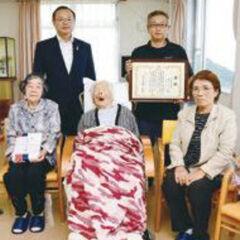 Ogata, 109, in September 2018