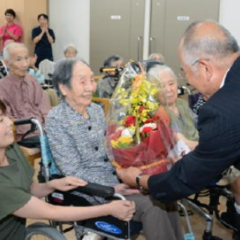Nakachi at the age of 111
