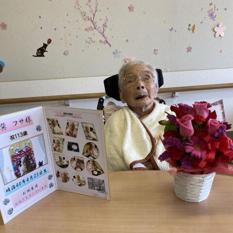 Fusa Tatsumi on her 113th birthday.