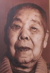Tase Matsunaga