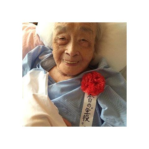 Chiyo at the age of 114.