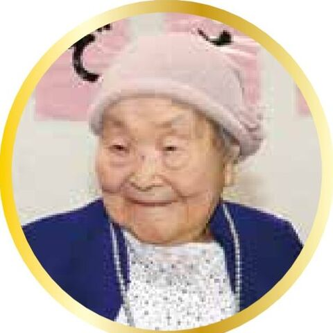 Asanuma at the age of 111.