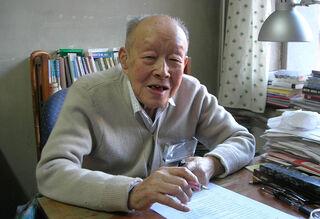 Zhou-Youguang