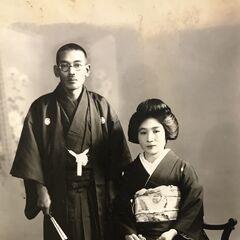 Nakachi between 1928-1932.