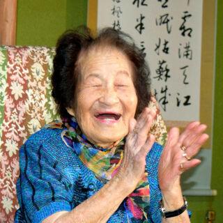 Takaki, 106, in September 2015.