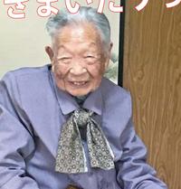 Megiri Nai2