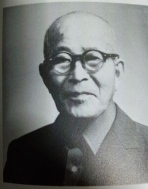 Eiju Tsuru 100