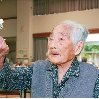 Nabi Tajima at 107.