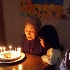 Yasutaro Koide on his 112th birthday.