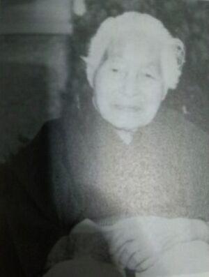 SKitamura1886