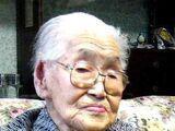 Yae Yabuki