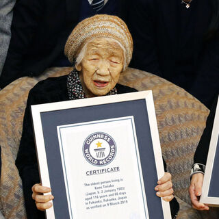 Kane Tanaka being recognised by Guinness World Records, March 2019.