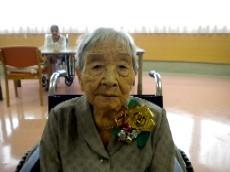 File:Katsue hiraishi 109.jpg