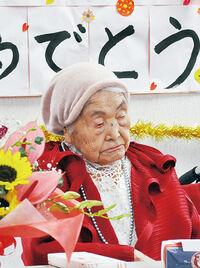 Kimi Asanuma1