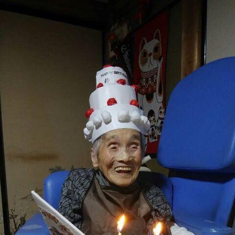 Shizu Sato on her 112th birthday.