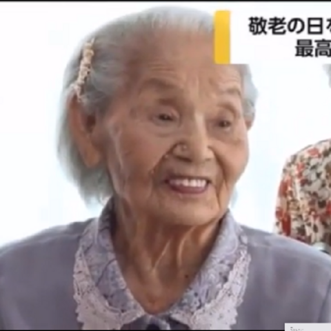 Tame Yamaguchi at the age of 112.