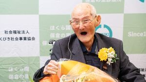 Chitetsu Watanabe Feb2020