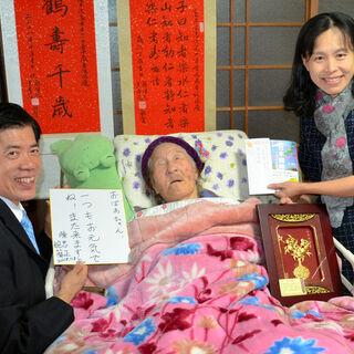 Takaki, 110, in November 2018.