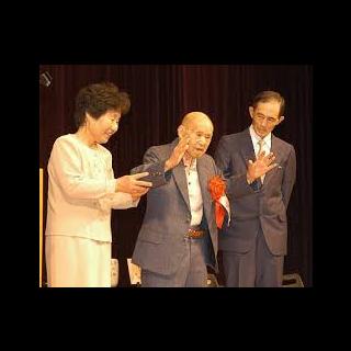 Tomoji Tanabe at age 112.