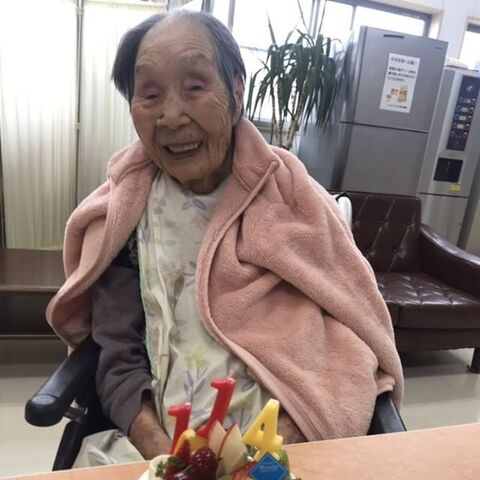 Nakachi on her 114th birthday