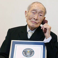 Sakari Momoi being recognised as the world's oldest man by Guinness World Records, 20 August 2014.