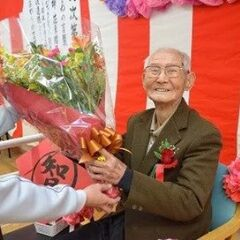 Watanabe at the age of 107.