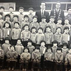 Nakachi between 1955-1965.