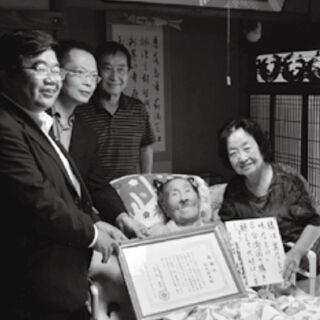 Takaki, 108, in September 2017.