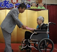 TsukokoHomi