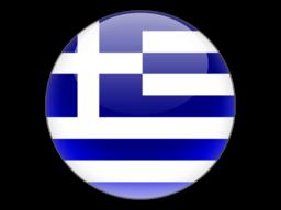 File:GRE Flag.png