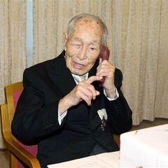Sakari Momoi at age 110.