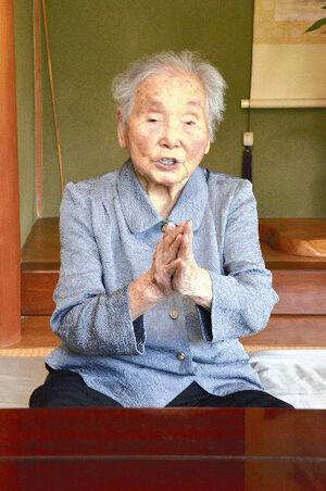 Yoshiko Araki