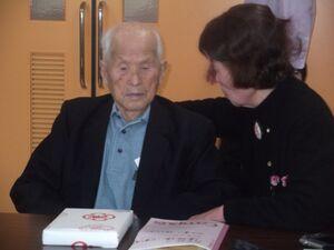 Shingo Kitamura