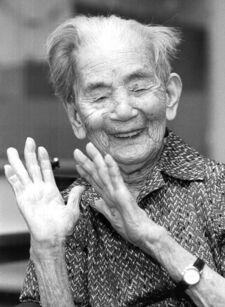 Sue Utagawa112