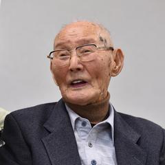 Watanabe in January 2018.