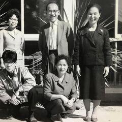 Nakachi in October 1960.
