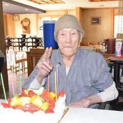 Masazo Nonaka on his 112th birthday.