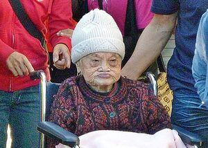 Xuwen Choumei